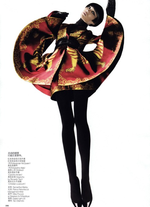 Tao Okamoto_Vogue China_September 2010 issue